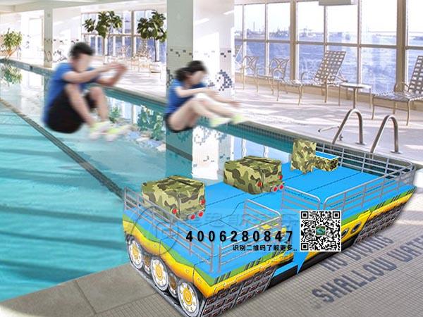 水上弹射椅